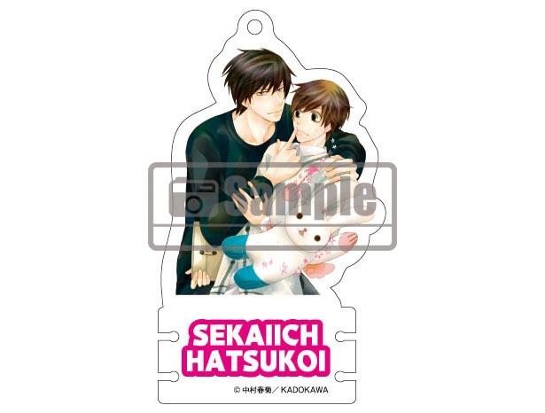 「世界一初恋」アクリルコードホルダー/800円