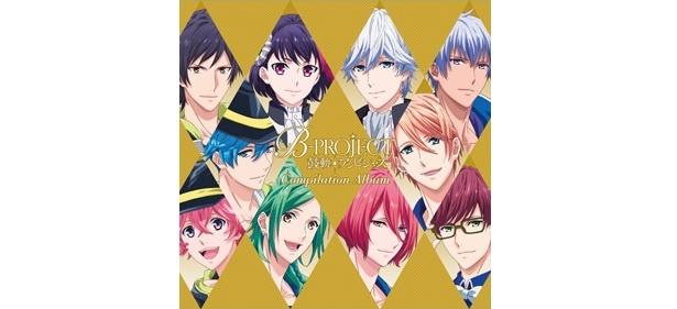 第1期コンピレーションアルバムが2018年11月28日(水)に発売となる