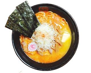 全国から取り寄せる味噌で作る「tokyo miso style IKEDA」の「みそガッツ」(800円)。イタリアンの調理法で作るローストポークなどトッピングもレベルが高い