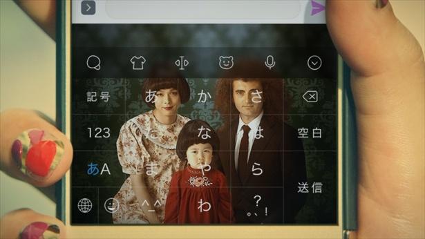 きせかえキーボードアプリ「Simeji」新CMに中村倫也が出演