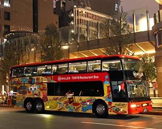 """街全体がレストラン!東京観光×健康フレンチの""""プレミアムバス""""がブームの兆し"""