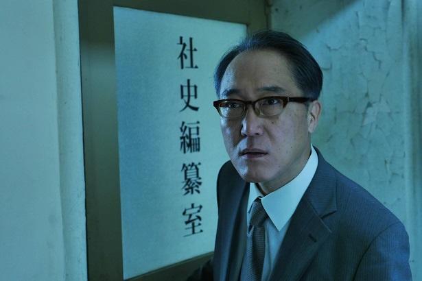 """【写真を見る】存在感ナシの""""幽霊社員""""に佐野史郎が抜てき!"""