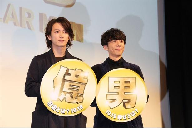 映画「億男」は10月19日(金)公開
