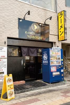 JR東大宮駅前ロータリーに面した店舗