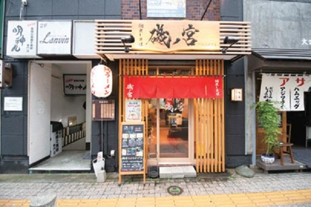 仙台一の繁華街、国分町の中心部から少し離れた場所にある