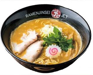 鶏ガラ、鶏ゲンコツと水だけのスープがおいしい鶏煮込みそば(780円)/ラーメン人生 JET