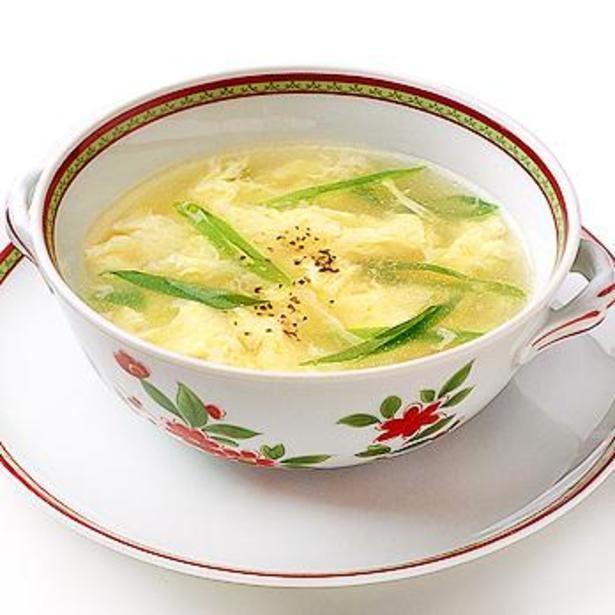「中華かき玉スープ」
