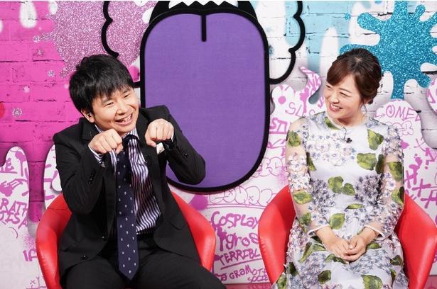 【写真を見る】若林正恭が「ヒルナンデス!」で共演していた水卜麻美アナウンサーとタッグを!