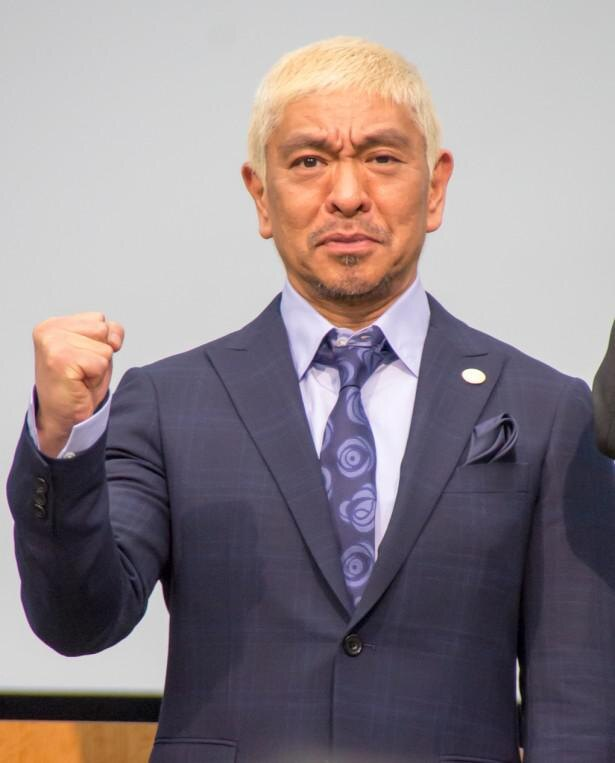 【写真を見る】井上尚弥選手と握手した松本人志の右手! なかなかゴツイ