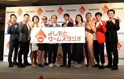 株式会社よしもとゲームスタジオの斎藤社長とともに、トレンディエンジェル、とにかく明るい安村、ガリットチュウ、チョコレートプラネット、横澤夏子が登壇