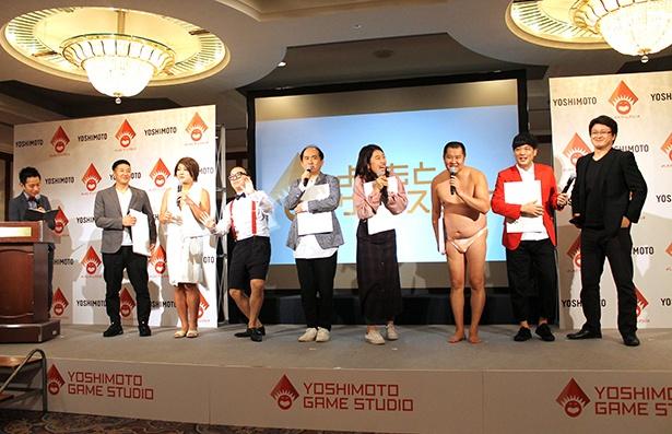 トレンディエンジェル、とにかく明るい安村、ガリットチュウ、チョコレートプラネット、横澤夏子がオリジナルゲームをプレゼンテーションした