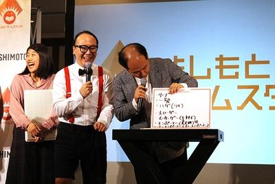トレンディエンジェル斎藤は自らの毛髪をネタに「脱毛麻雀倶楽部」を提案