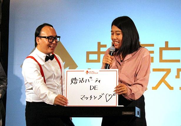 自らも婚活アプリで結婚したという横澤夏子は「婚活ゲームでマッチング」を提案。斎藤社長はゲームではなく、婚活アプリ作ろうという流れもありとした