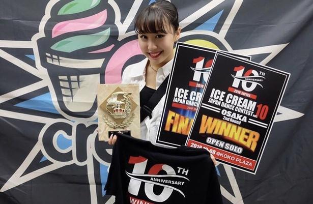 ICE CREAM DANCE CONTESTのソロコンテストオープン部門で優勝したJURI