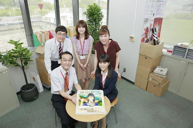 連ドラ化を祝し、コミックの表紙を模した特製ケーキが撮影現場に!