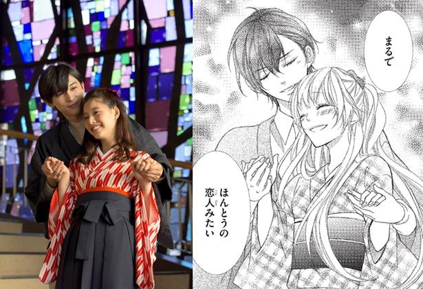 大正時代を舞台にした身分違いの恋人を演じる頼(吉沢亮)と雫(新木優子)