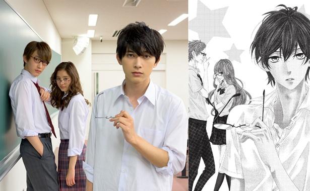 頼(吉沢亮)が幼なじみの雫(新木優子)と昴(杉野遥亮)と再共演を果たした学園ドラマのワンシーン