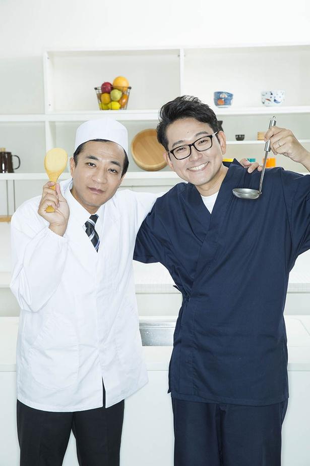 【写真を見る】塙が江戸時代のレシピを料理で再現、土屋はツッコミ&教養情報を担当