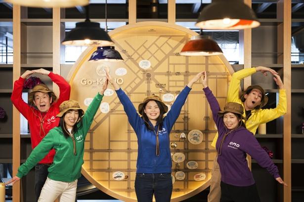 OMOレンジャー集合! 旭川の街を案内してくれます