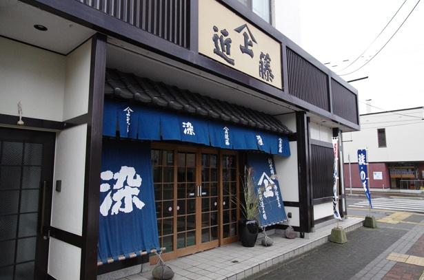 北海道・旭川で染められた大漁旗は、北の漁師の絆の証だった