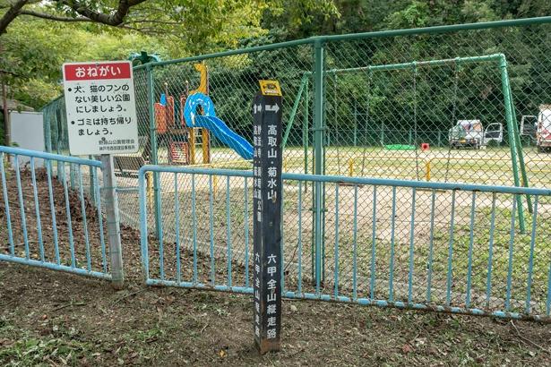 【写真を見る】「六甲縦走路」の看板に沿って高取山の登山口へ!