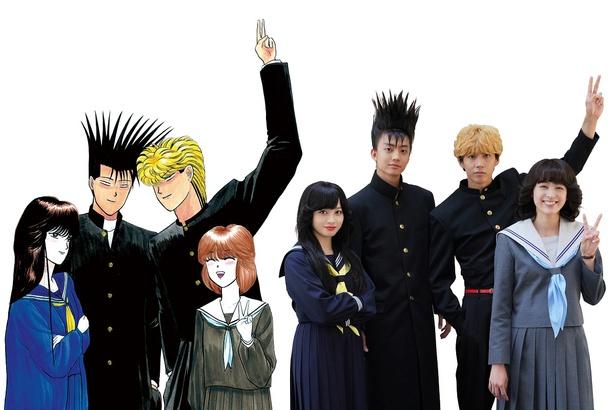 【写真を見る】金髪パーマ、ツンツン頭、聖子ちゃんヘアに明菜ヘア。「今日から俺は!!」の1980年代を感じさせるビジュアルの完成度が話題に