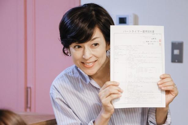 「主婦カツ!」(NHK BSプレミアム)
