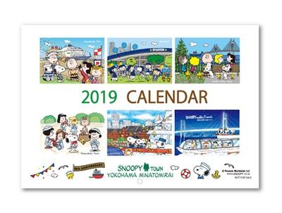 PEANUTS商品を税込3000円以上購すると、先着500名にご当地アートカレンダーをプレゼント