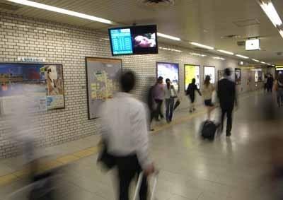 地下鉄 博多駅のディスプレイ