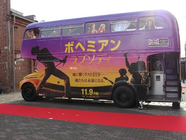 クイーン日本横断ツアーロンドンバスが出陣