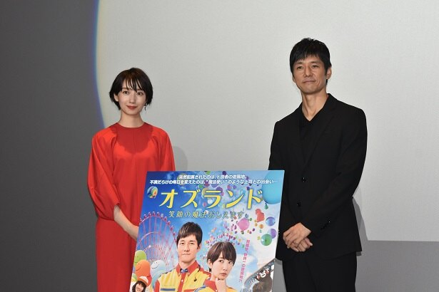 『オズランド 笑顔の魔法おしえます。』の大阪舞台挨拶が行われた