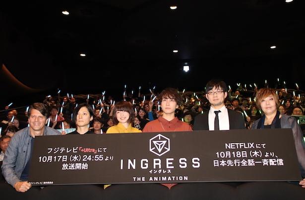 テレビアニメ「イングレス」の先行上映会が開催!