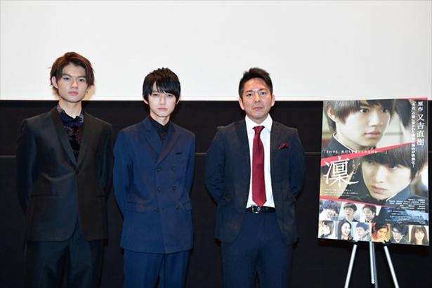 映画「凛-りん-」の舞台挨拶に登場した佐野勇斗&本郷奏多と池田克彦氏