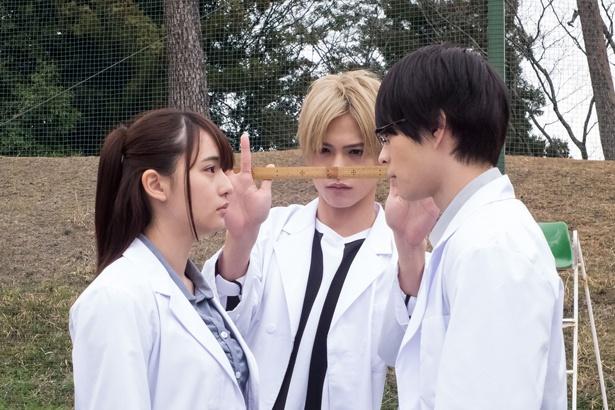 公開された劇場版「リケ恋~理系が恋に落ちたので証明してみた。~」の場面写真