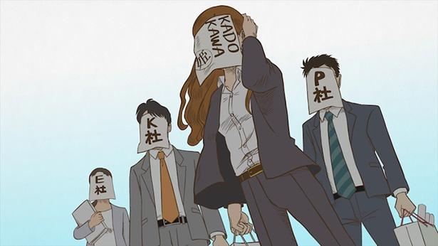 「ガイコツ書店員 本田さん」第3話の先行カットが到着。出版社の営業さんと書店員の攻防は!?