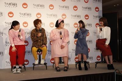 【写真を見る】トークセッションに登場した女性ゲスト陣