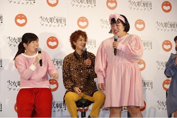 (写真左から)尼神インターの誠子さん、渚さん、ゆりやんレトリィバァさん