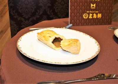 「ホット・セイボリーパイ イギリス風カレー」(237円)はスパイシーさに注目!