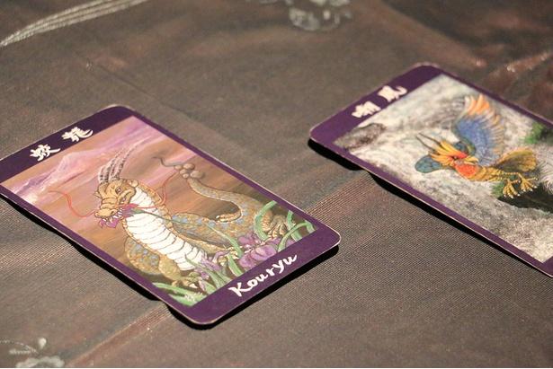 いろんなことがそろそろ形になるのでは?という結果の龍神のカード