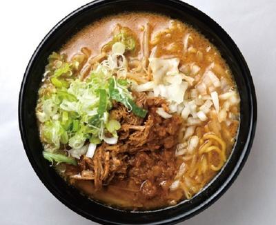おじやでスープの最後まで楽しみたい「濃厚味噌ラーメン」(750円)