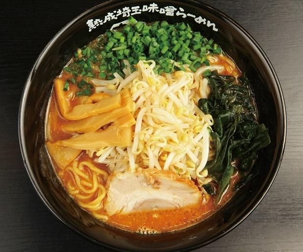 重厚な仕上がりの「味噌拉麺」(780円)