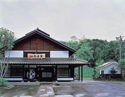 本店は長野県長野市