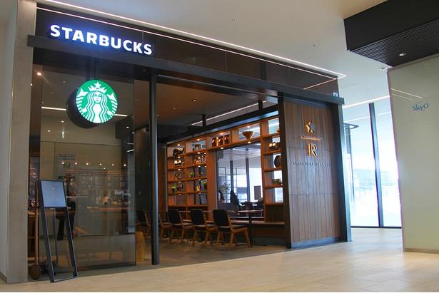 新施設「なんばスカイオ」に最高峰のコーヒー体験ができるスタバがオープン!