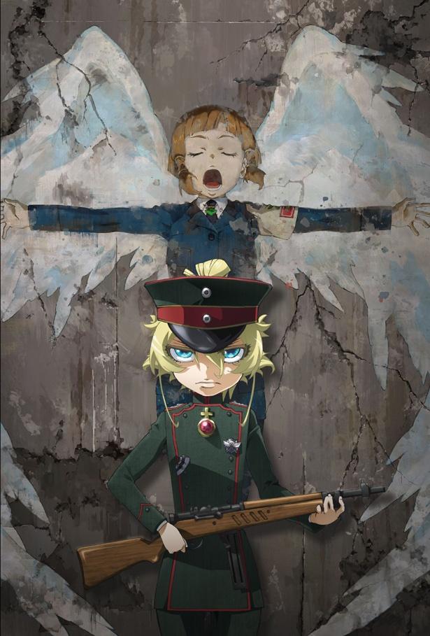 「劇場版 幼女戦記」の特報映像第2弾が公開! イントロダクションも明らかに!