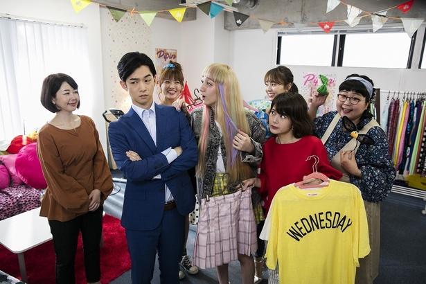 「カワイイ」が理解できない編集部員・新見佳孝(千葉雄大)はファッション誌に異動されられ…