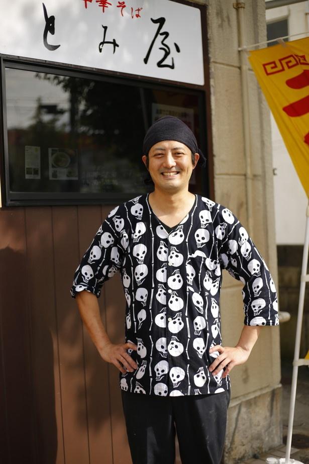 中華料理店で経験を積んだ店主の塚田富之さん。「自分の店を持つのが夢でした。精進してがんばります」