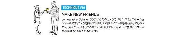 新しい友達をラブリーな写真をゲットできる「MAKE NEW FRIENDS」