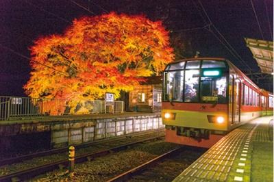 貴船口駅のライトアップも必見/叡山電車きらら (叡山電車鞍馬線)