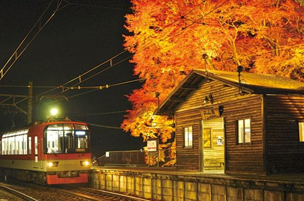 ライトアップが美しい夜の二ノ瀬駅/叡山電車きらら (叡山電車鞍馬線)