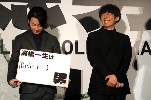 """佐藤健、「高橋一生は""""商売上手男""""」その理由に会場が大爆笑"""